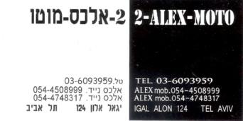 Alexim